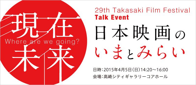 event_talk1