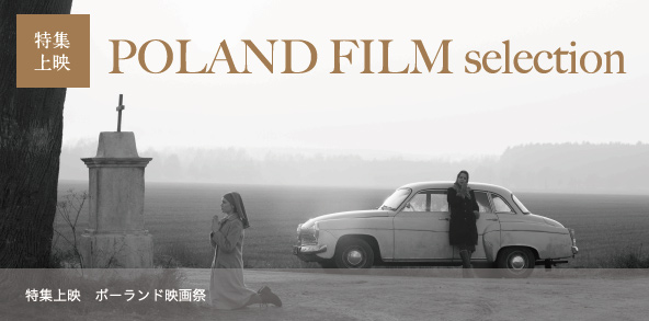 LAND FILM selection